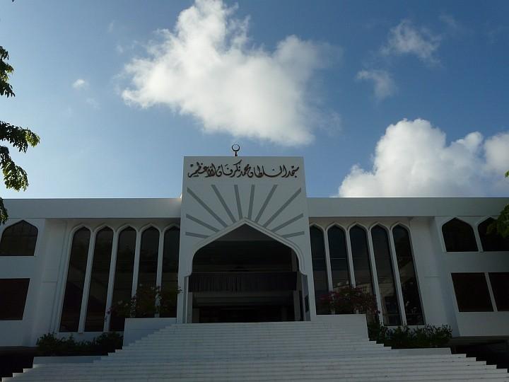 Der Eingangsbereich des Islamischen Zentrums